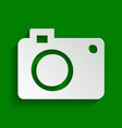 digital camera sign paper whitish icon vector image vector image