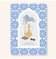hand drawn invitation for iftar dinner with teapot vector image