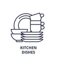 kitchen dishes line icon concept kitchen dishes vector image vector image