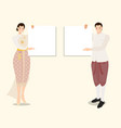 thai traditional couple holding empty blank white vector image vector image