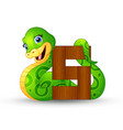 alphabet s with snake cartoon vector image vector image