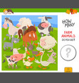 counting farm animals educational game vector image vector image
