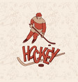 hockey player and seamless pattern vector image vector image