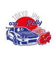 japan sport car for print vector image vector image