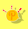 sticker icon of pinterest on background with vector image vector image