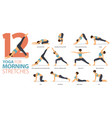 12 yoga poses for workout in morning stretches vector image vector image