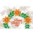 delicate invitation with flowers for happy mothers vector image
