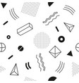 monochrome seamless abstract geomertic pattern vector image vector image