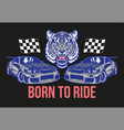 sport cars with tiger print vector image
