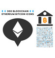 ethereum banner balloon flat icon with set vector image