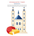 grossmunster tower famous landmark in switzerland vector image vector image
