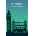 london city england silhouette vector image vector image