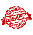 new collection stamp sign seal vector image