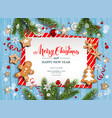 new festive invitation vector image vector image