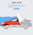 rent trade-in buying car banner vector image vector image