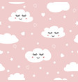 sweet pink seamless pattern white sleeping clouds vector image vector image