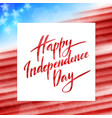 Happy independence day america 4th july