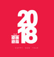 happy new year 2018 with gift box vector image vector image