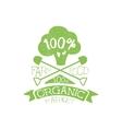 Organic Vegetable Market Vintage Emblem vector image vector image