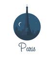 paris tourism eiffel tower france modern flat vector image vector image