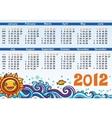 decorative calendar for 2012 vector image vector image