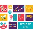 Jewish holiday Purimin Hebrew with set of vector image vector image