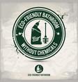 alternative eco friendly bathroom stamp vector image vector image