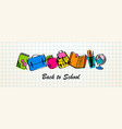 back to school sale horizontal banner vector image vector image