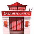 japanse cafe japan restaurant on street city vector image