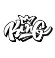 king lettering vector image