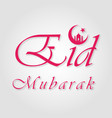 eid card with mosque dome and minaret silhouette vector image vector image