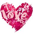 heart klaksa 2 380 vector image vector image
