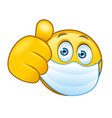 masked smilie with a thumbs up sign vector image