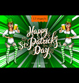 St Patricks Day Beer Girl vector image