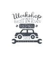 Car Workshop Black Vintage Stamp vector image vector image