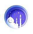 Ramadan kareem eid mubarak greeting card wishing