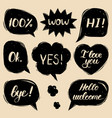 set of hand drawn colorful comic speech vector image