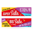 super sale and big sale banners vector image vector image