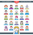 people avatars icons vector image