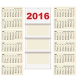 Template wall quarterly Calendar for 2016 vector image vector image