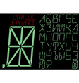 the Cyrillic alphabet indicator vector image vector image