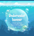 underwater banner with shiny air bubbles on the vector image