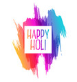 abstract color splash for happy holi vector image vector image