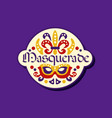 colorful logo or label for masquerade carnival vector image
