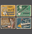 folk and national music instruments retro banners vector image vector image