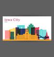 iowa city architecture silhouette colorful vector image vector image