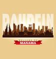 manama bahrein city skyline silhouette vector image vector image