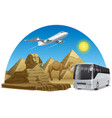 travel journey in egypt vector image vector image