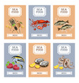 sea food menu cards realistic layout vector image vector image