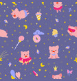 Cute little pigs on night sky seamless pattern